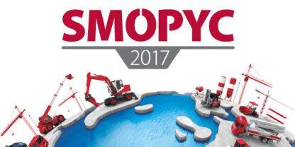 smopyc 2017 - Tetralube Corporation